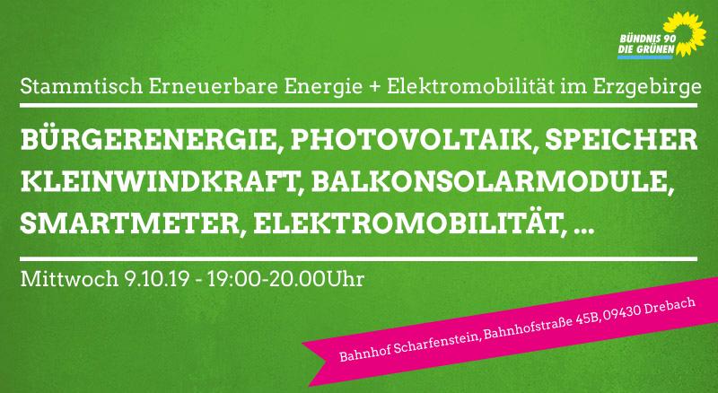 """Einladung zum """"Stammtisch für Erneurbare Energie und Elektromobilität"""""""